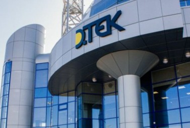 DTEK has established new power supplier companies in Kyiv, the Dnipropetrovsk Oblast, and the Donetsk Oblast.